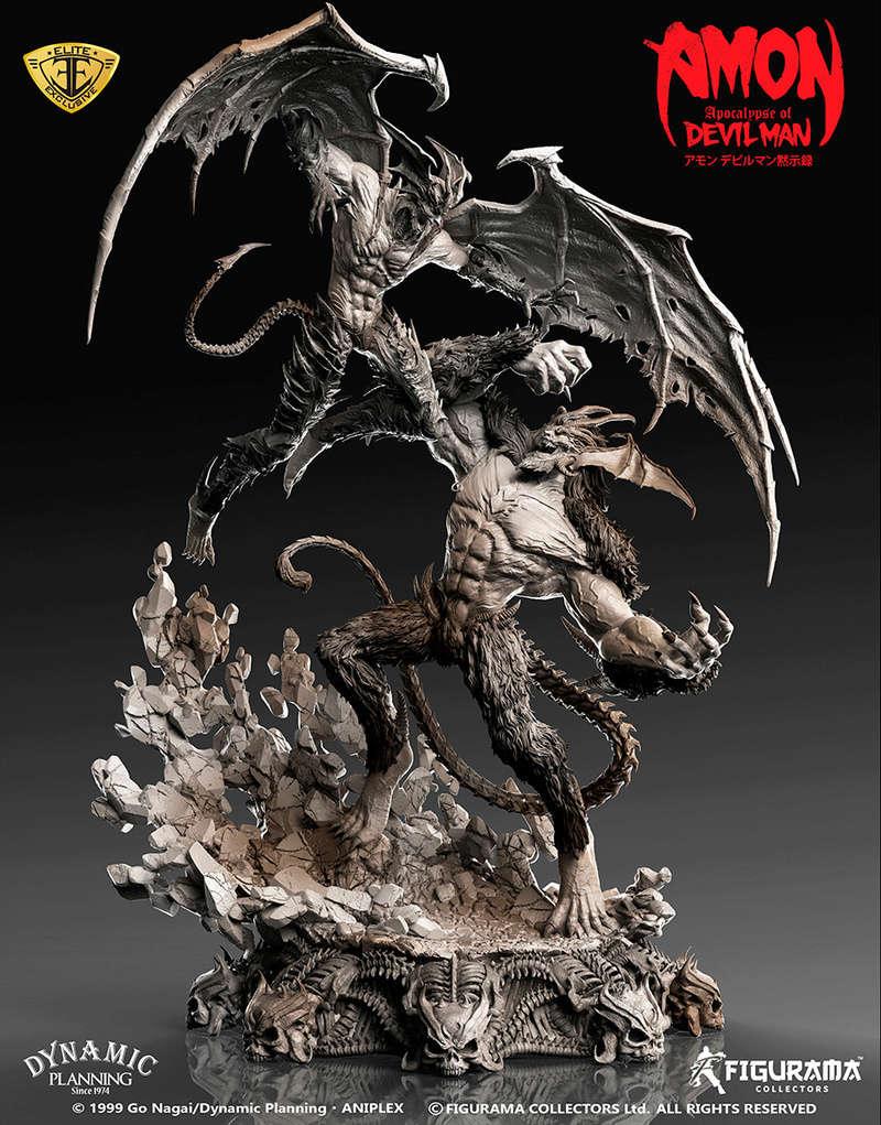 Amon: Apocalypse of Devilman - Devilman VS Amon- Figurama Collectors  Dev-110