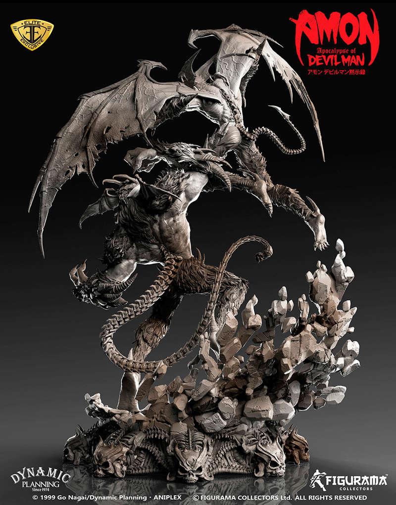 Amon: Apocalypse of Devilman - Devilman VS Amon- Figurama Collectors  Dev-310