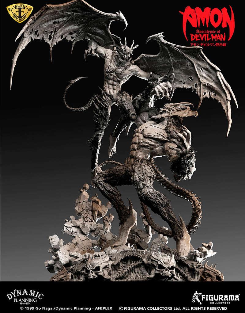 Amon: Apocalypse of Devilman - Devilman VS Amon- Figurama Collectors  Dev-510