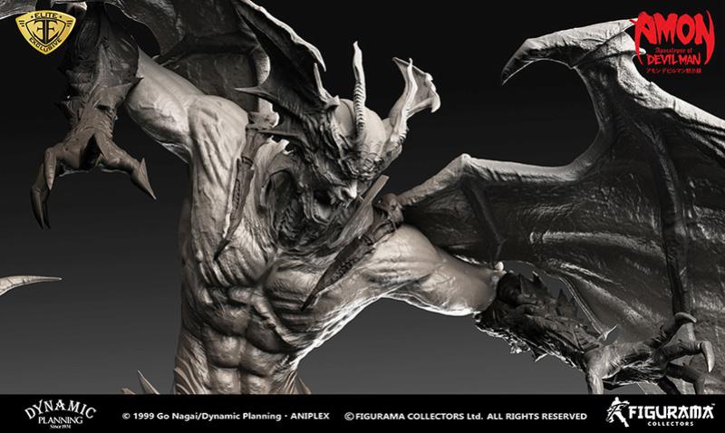 Amon: Apocalypse of Devilman - Devilman VS Amon- Figurama Collectors  Dev-610