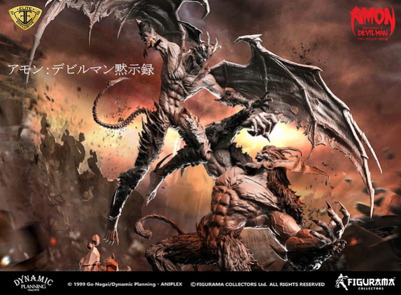 Amon: Apocalypse of Devilman - Devilman VS Amon- Figurama Collectors  Dev-op10