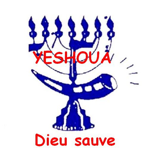Question sur menorah Yeshou10