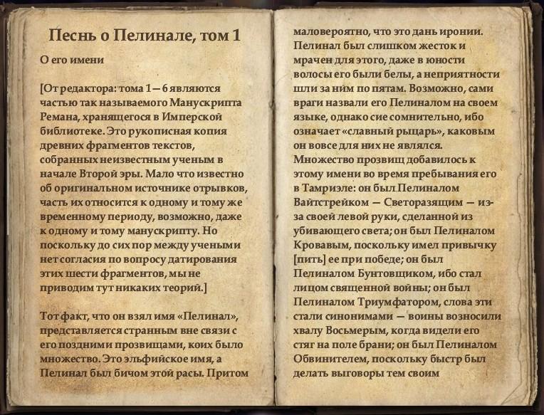 СВЕТЛЫЕ КНИГИ ЗНАНИЙ - Страница 3 20170323