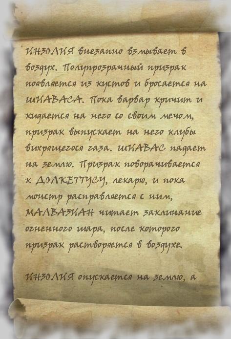 СВЕТЛЫЕ КНИГИ ЗНАНИЙ - Страница 3 20170338