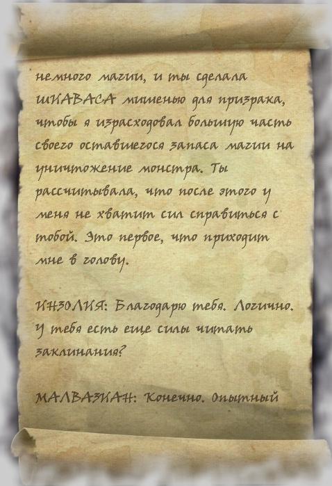 СВЕТЛЫЕ КНИГИ ЗНАНИЙ - Страница 3 20170341