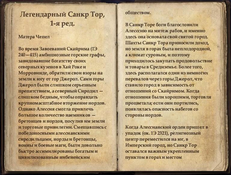 СВЕТЛЫЕ КНИГИ ЗНАНИЙ - Страница 3 20170343