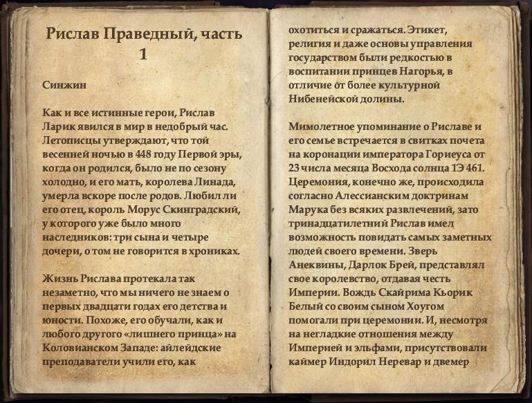 СВЕТЛЫЕ КНИГИ ЗНАНИЙ - Страница 3 20170345
