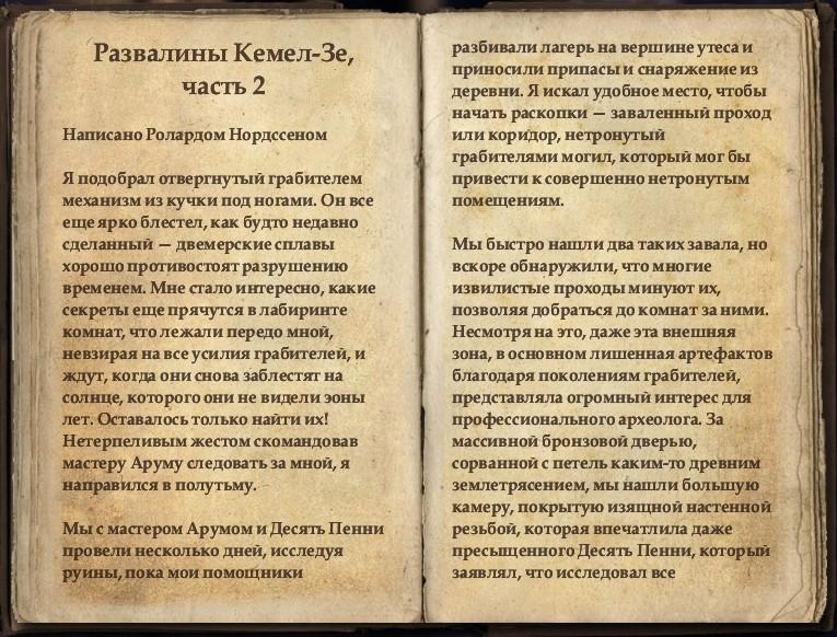 СВЕТЛЫЕ КНИГИ ЗНАНИЙ - Страница 3 20170349