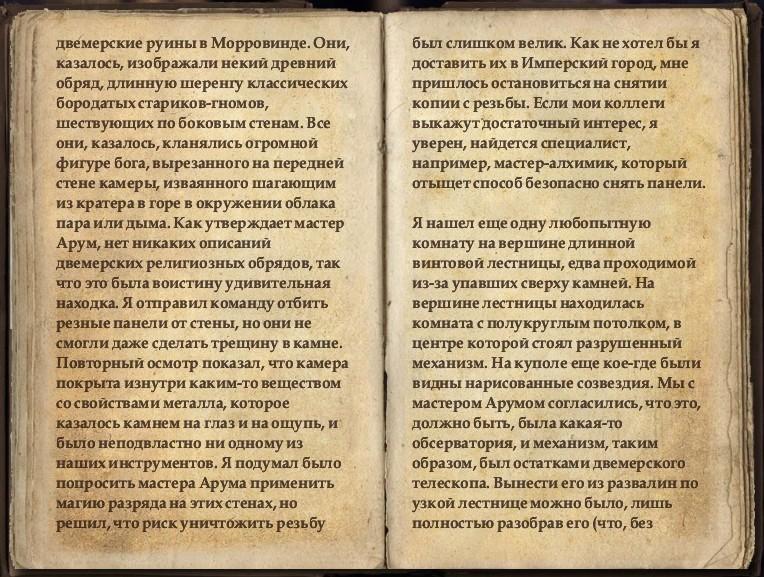 СВЕТЛЫЕ КНИГИ ЗНАНИЙ - Страница 3 20170350