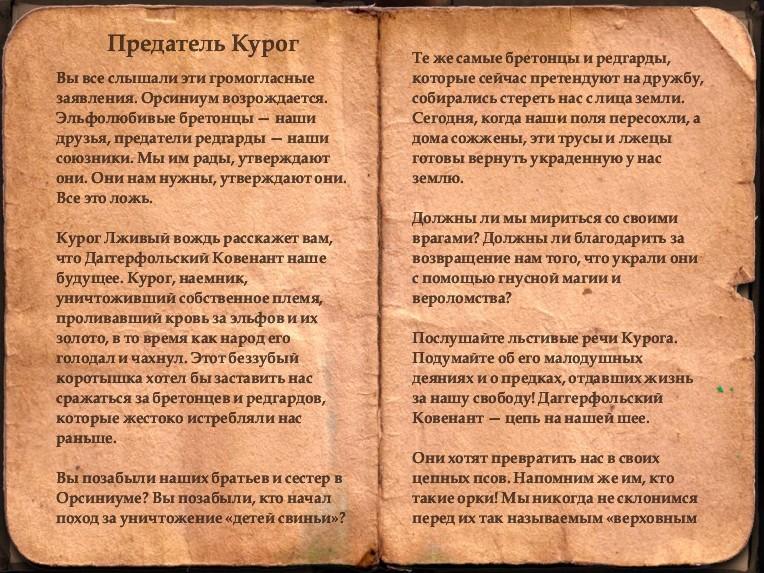 СВЕТЛЫЕ КНИГИ ЗНАНИЙ - Страница 3 20170354