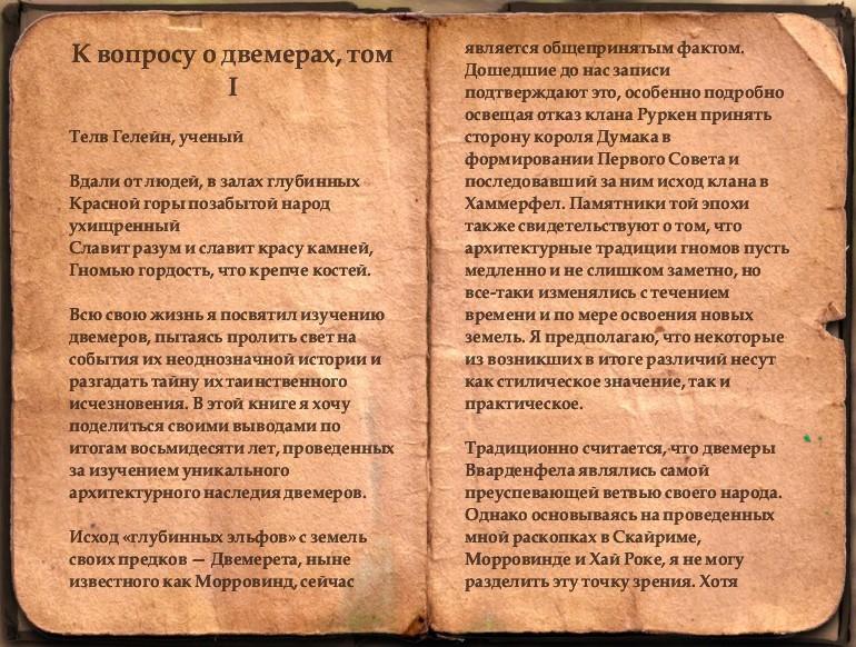 СВЕТЛЫЕ КНИГИ ЗНАНИЙ - Страница 3 20170357