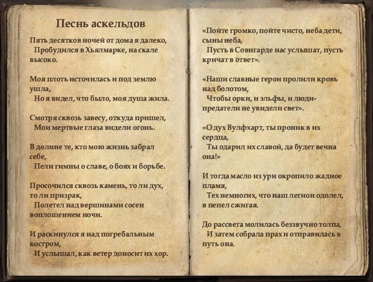 СВЕТЛЫЕ КНИГИ ЗНАНИЙ - Страница 3 20170360