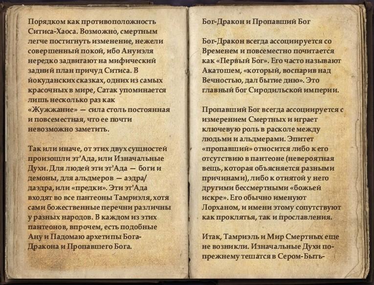 СВЕТЛЫЕ КНИГИ ЗНАНИЙ - Страница 4 20170365