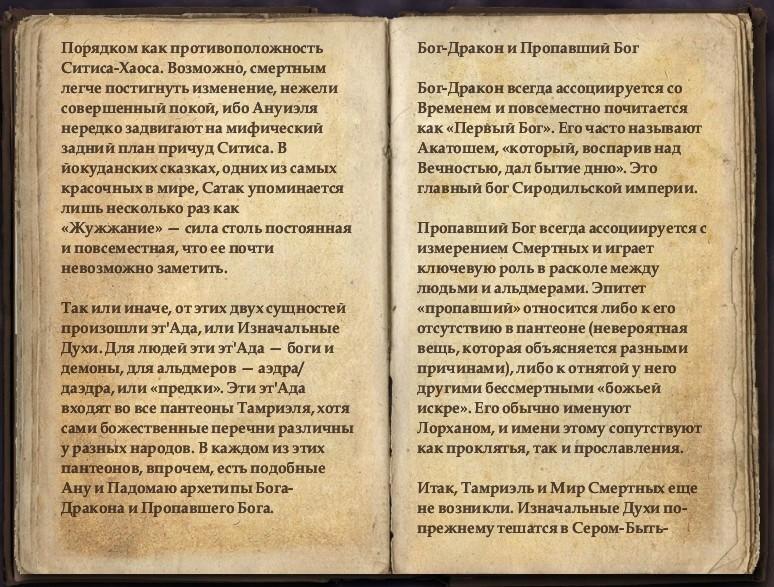 СВЕТЛЫЕ КНИГИ ЗНАНИЙ - Страница 4 20170366