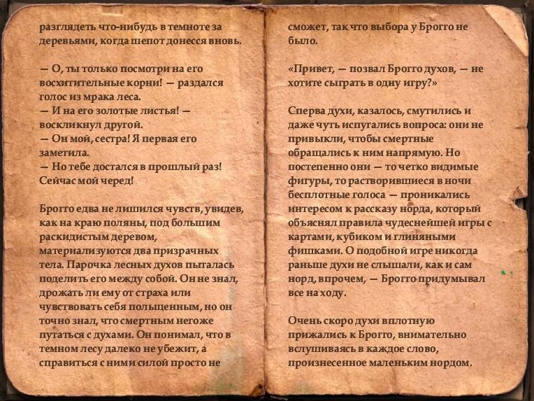 СВЕТЛЫЕ КНИГИ ЗНАНИЙ - Страница 4 20170374