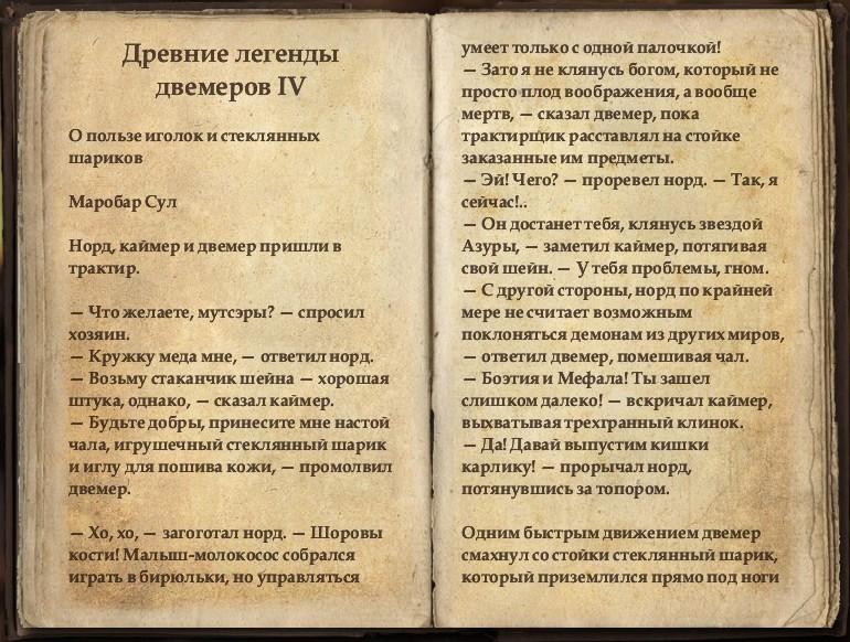 СВЕТЛЫЕ КНИГИ ЗНАНИЙ - Страница 4 20170410