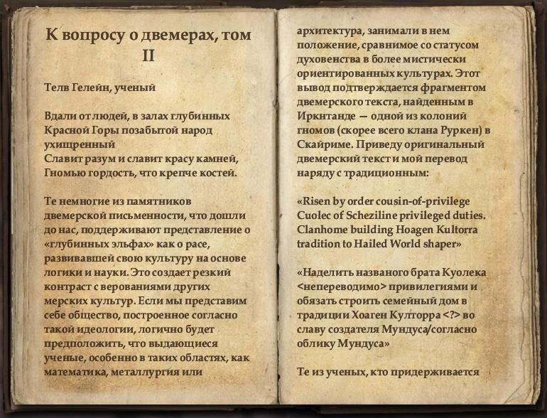 СВЕТЛЫЕ КНИГИ ЗНАНИЙ - Страница 4 20170412