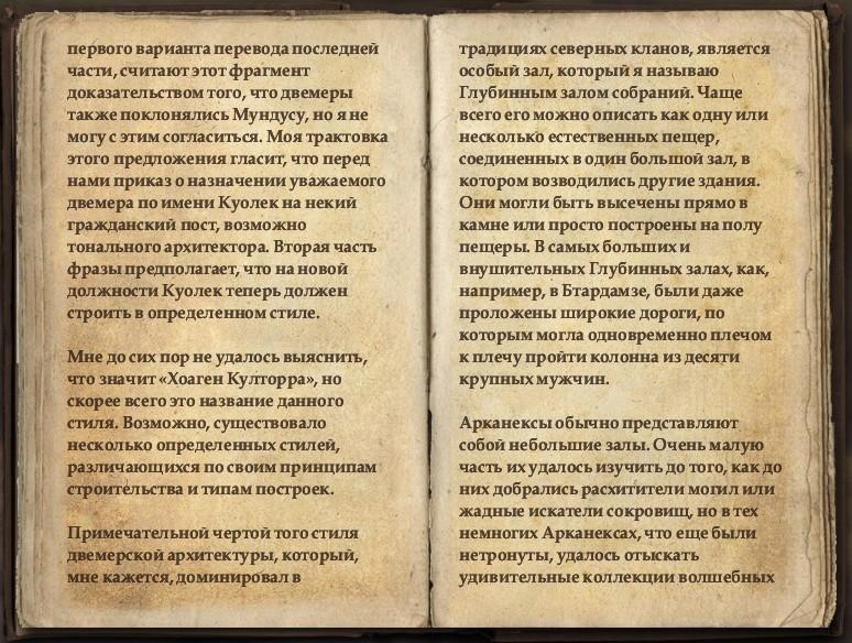 СВЕТЛЫЕ КНИГИ ЗНАНИЙ - Страница 4 20170413