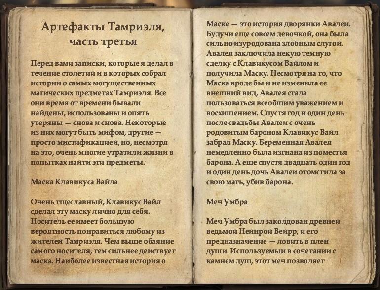 СВЕТЛЫЕ КНИГИ ЗНАНИЙ - Страница 4 20170416