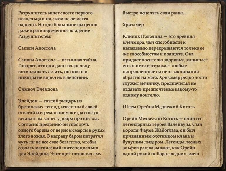 СВЕТЛЫЕ КНИГИ ЗНАНИЙ - Страница 4 20170418
