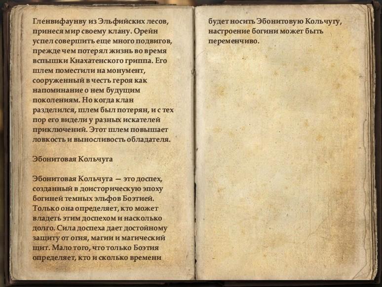 СВЕТЛЫЕ КНИГИ ЗНАНИЙ - Страница 4 20170419