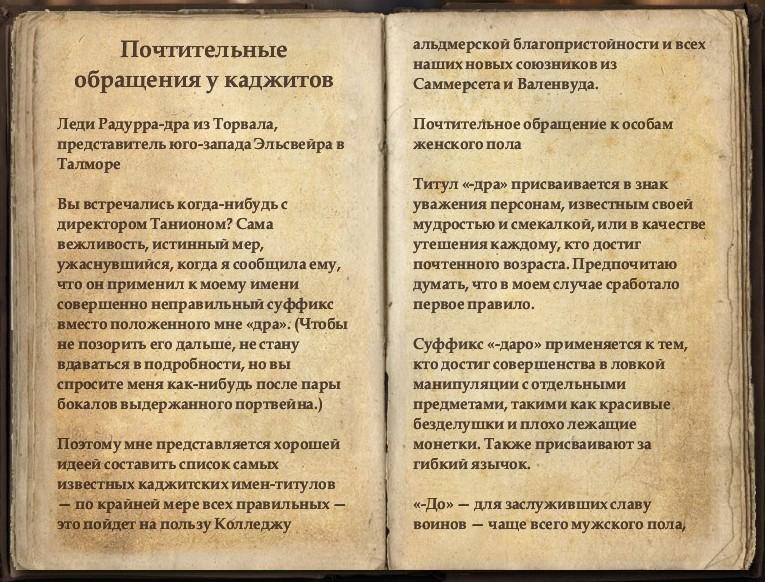 СВЕТЛЫЕ КНИГИ ЗНАНИЙ - Страница 4 20170420
