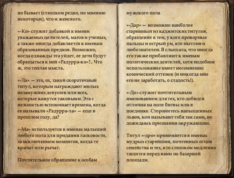 СВЕТЛЫЕ КНИГИ ЗНАНИЙ - Страница 4 20170421
