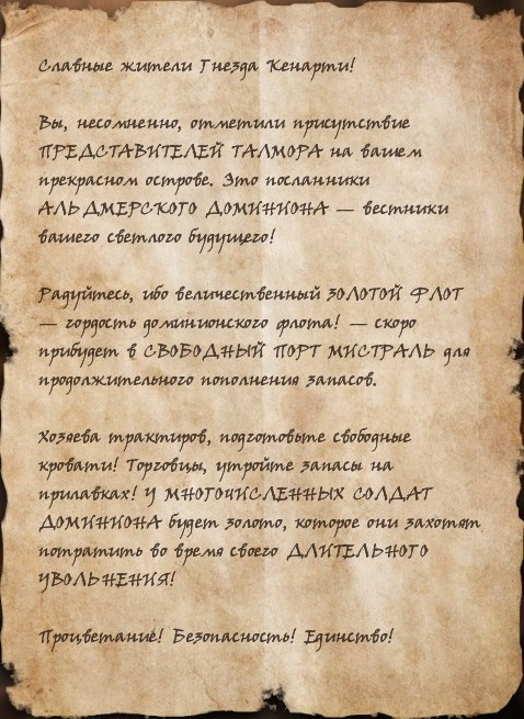 СВЕТЛЫЕ КНИГИ ЗНАНИЙ - Страница 4 20170423