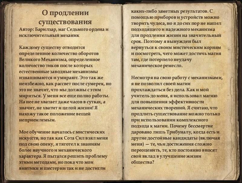 СВЕТЛЫЕ КНИГИ ЗНАНИЙ - Страница 3 20170669