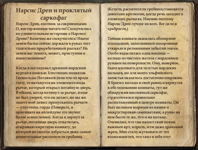 СВЕТЛЫЕ КНИГИ ЗНАНИЙ - Страница 3 20170671