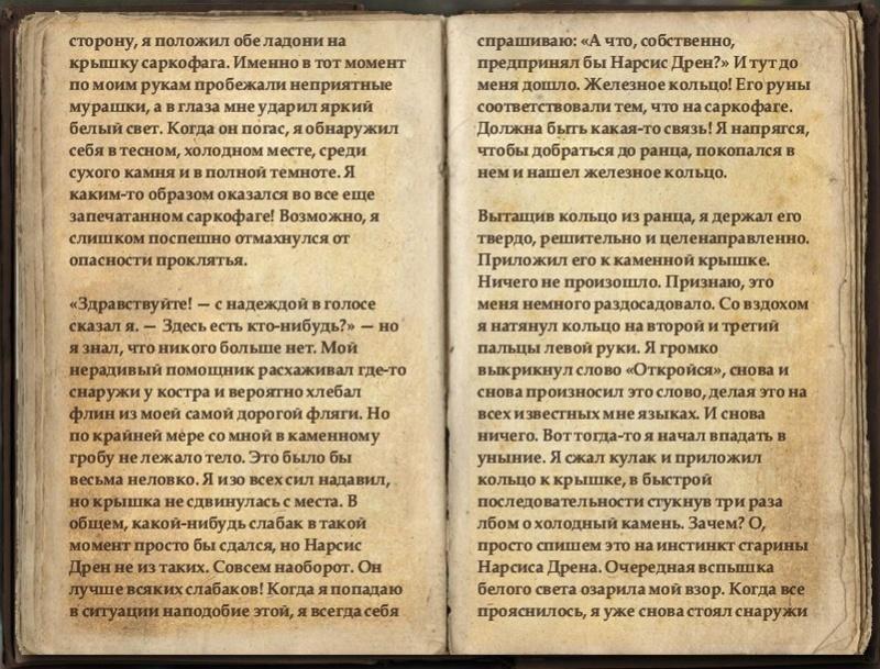 СВЕТЛЫЕ КНИГИ ЗНАНИЙ - Страница 3 20170673