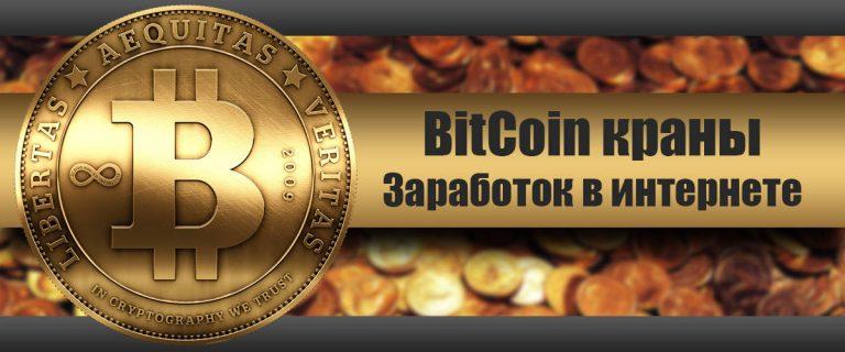 Официальный Сбербанка говорит, что Национальная Криптовалюта 91031910