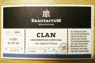 Braufactum, Германия  Img_2811