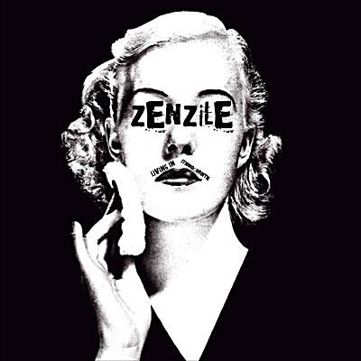 hey ! moi c'est Z... comme Zinzin, Zorro, Zenzile...  4vx4gf10