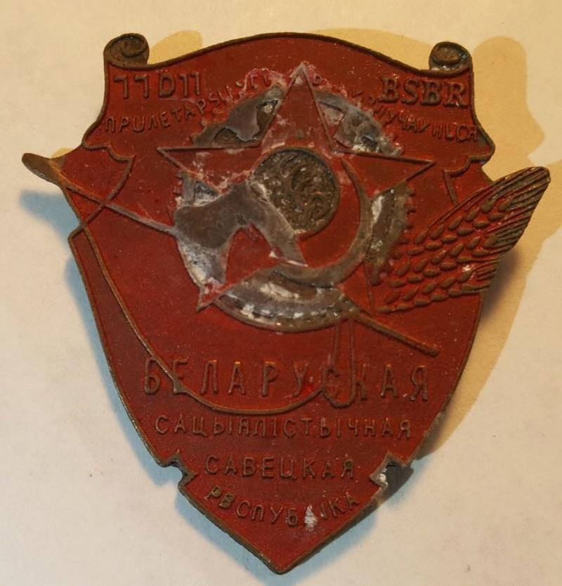 Communist Commemorative Pins - China - n Korea - Soviet Union 20170958
