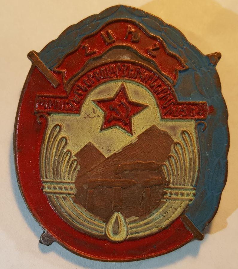 Communist Commemorative Pins - China - n Korea - Soviet Union 20170959