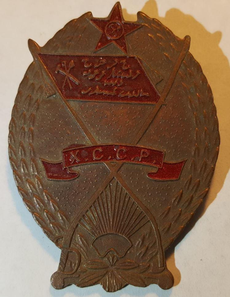 Communist Commemorative Pins - China - n Korea - Soviet Union 20170963