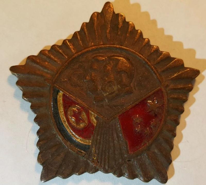Communist Commemorative Pins - China - n Korea - Soviet Union 20170966