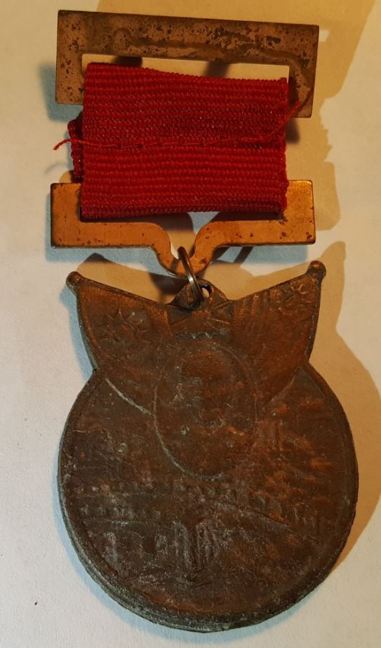 Communist Commemorative Pins - China - n Korea - Soviet Union 20170971