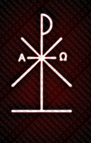 """Мастерская Заговорная Молитва на Могущество Слова к Иконе Иоанна Златоуста """"Златы уста Отверзнуть"""" 6oxd7410"""
