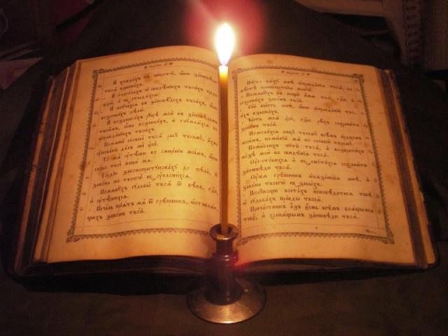 Сильный заговор при отжиге свечи 71581a10