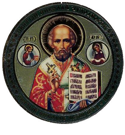 Молитвы о здоровье Николаю Чудотворцу и Святой Матроне. 96023111
