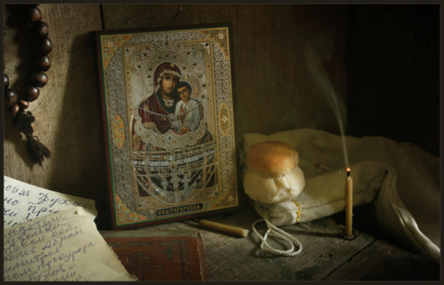 Сон Богородицы от соперниц  черного колдовства Galler11