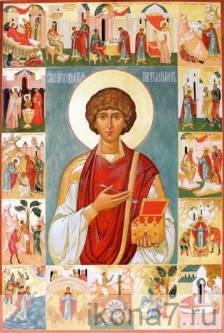 Молитва Святому Пантелеймону о здравии.  Hafccn10