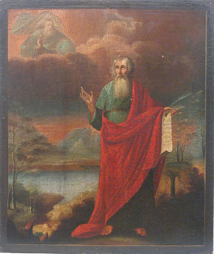 Свиток Илии пророка Image10