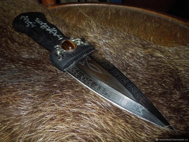 Ритуал Освящения Атама (ножа) Sigs5n10