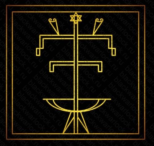 Печати 12 Великих Пророков. Печать Адама Tbpnyj10