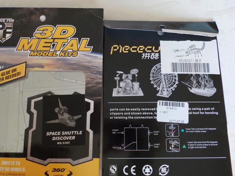 Puzzle Metal 3D Dscn3214