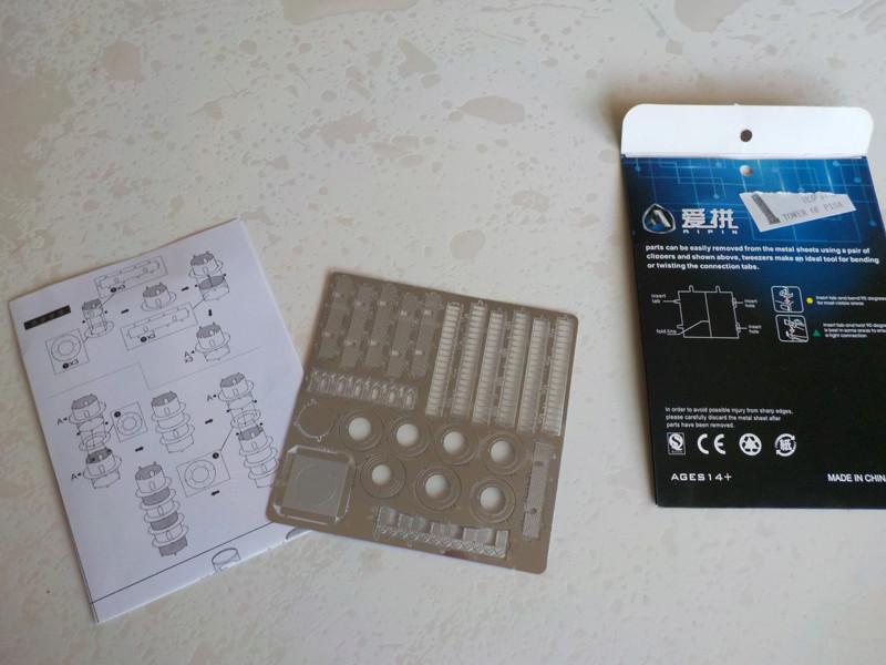 Puzzle Metal 3D Dscn3217