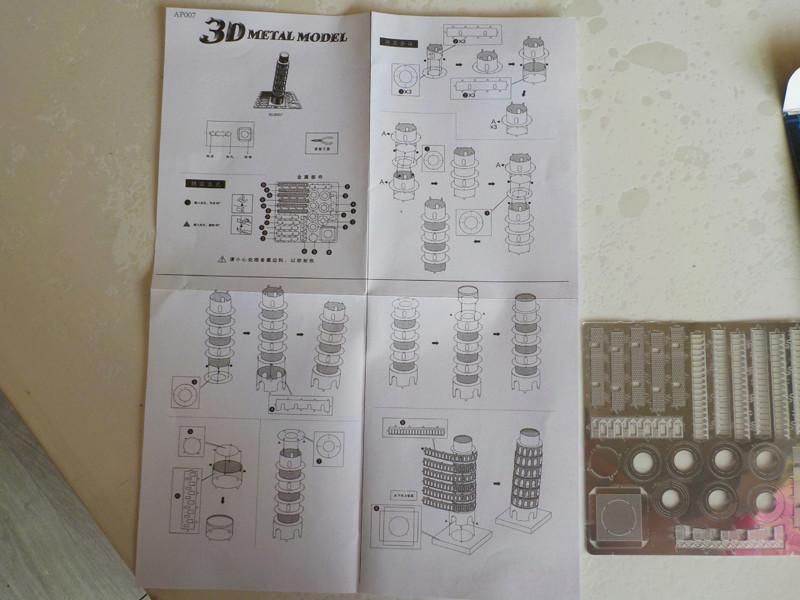 Puzzle Metal 3D Dscn3218